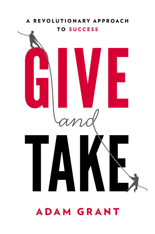 give-and-take_800